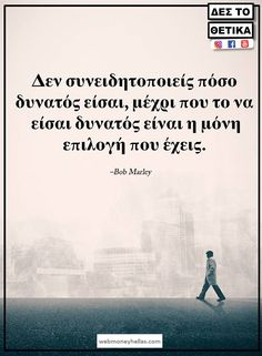 Change Your Life, Greek Quotes, Bob Marley, Memes, Movie Posters, Meme, Film Poster, Billboard, Film Posters
