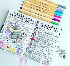 Easy Bullet Journal Ideas To Well Organize & Accelerate Your Ambitious Goals Bujo Inspiration, Bullet Journal Inspiration, Journal Ideas, Stabilo Point, Cool Journals, Bullet Journal Notes, Diy Notebook, Wreck This Journal, My Diary