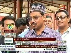 Afternoon Bangla News BD 28 April 2015 Bangla Live TV News City Election