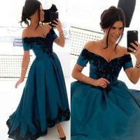 Сексуальная линия V шеи пром платья для женщин Cap рукавом аппликации голеностопного длина классический современная формальная рами вечерние платья свадебные платья