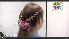 Прическа со жгутами для девочки.mp4 - YouTube