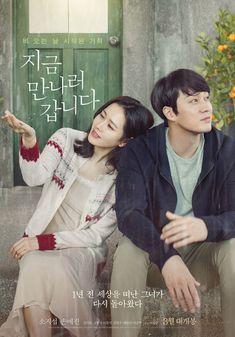 Tutkunun Rengi: Kore Film Tavsiyeleri So Ji Sub, Gwangju, Lee Joon, 10 Film, Ji Chang Wook, Chauffeur De Taxi, Strong Woman Do Bong Soon, Love Film, Kdrama