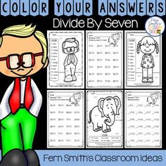 Six Divide By Seven Color Your Answer Printables With Six Answer Keys Included. #FernSmithsClassroomIdeas