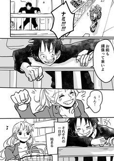 Lunami comics One piece Luffy x Nami One Piece Manga, One Piece Comic, One Piece Fanart, Ace Sabo Luffy, Luffy X Nami, Akuma No Mi, Mugiwara No Luffy, One Piece Funny, One Piece Ship