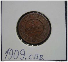 RUSSIA, 2 KOPEKS kopek kopeck  1909 С.П.Б. SPB - in folder