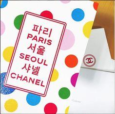 Chanel cruise 2016 - Seoul inivtation