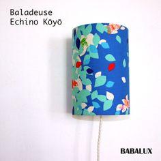 Baladeuse modèle echino Koyo - www.babalux.fr