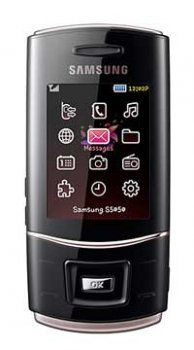 Mobile Price, Samsung Device, Samsung Mobile, Old Phone, Brown Leather Boots, Portable, Mobiles, Intercom, Phones