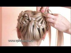 Причёска из косичек в виде двух Ban ama. Wöa zsin  цветков - YouTube