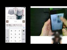 iOSのドラムロール式UI(プルダウンメニュー)の使いにくさ   WEBユーザーテスト・アイトラッキング「ON Search」   WEBユーザビリティテスト・UX改善サービス