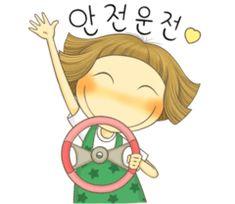 참좋다! 2 : 샐비어 Pretty Drawings, Emoticon, Happiness, Stickers, Happy, Artwork, Pictures, Toddler Girls, Korea