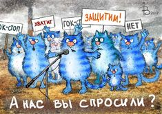 (I have no idea what this says🤔 but they're really cute) Kitten Cartoon, Cartoon Art, Cool Pets, Cute Dogs, Cat Towers, Blue Cats, All About Cats, Cat Drawing, Cute Illustration