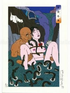 Toshio Saeki Print 14