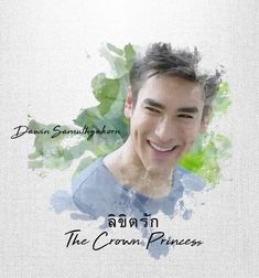as Dawin for the crown princess my edit The Crown, Dramas, Asian, Smile, Actors, Photo And Video, Princess, Movie Posters, Photos