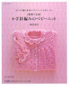 revista china crochet - Raquel - Picasa Albums Web