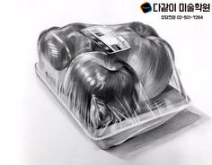 Pencil drawing demonstrating reflection, light and dark, and volume. Value Drawing, Basic Drawing, Technical Drawing, Drawing Ideas, Realistic Pencil Drawings, Graphite Drawings, Art Sketches, Art Drawings, Drawing Course