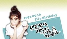 Loen Update in Facebook for IU birthday « IU Fan Club #iu