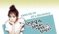 Loen Update in Facebook for IU birthday « IU Fan Club #iu