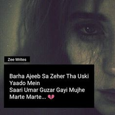 Heartbroken Love Quotes For Her In Hindi