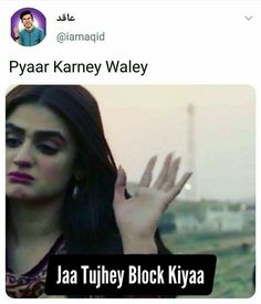 It's so funny 😂😂😂 Funny Quotes In Urdu, Funny Attitude Quotes, Jokes Quotes, Funny Memes, Funny Toons, Smiley Happy, Taylor Swift Videos, Crazy Girl Quotes, Crazy Friends