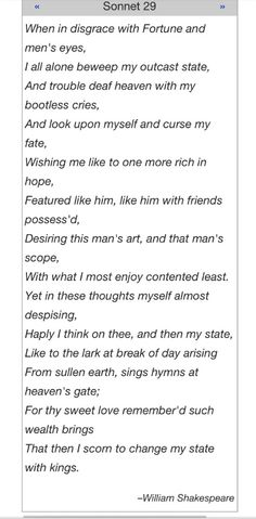 sonnet my favorite shakespeare sonnet i cried every time i  shakespeare