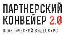 ✅✅✅Без вложений! В месяц! 100000 рублей ежемесячно. ✅✅✅