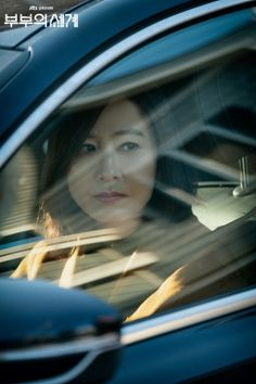 Sleep Deprivation, Korean Actresses, Asian Woman, Kdrama, Fangirl, World, Couples, Lady, Asian Ladies