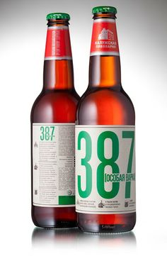 Craft beer from Kaluga Brewery on Packaging of the World - Creative Package Design Gallery