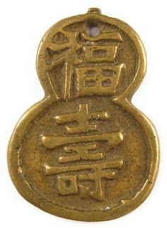 """Ancient                 Chinese gourd charm with """"happiness"""" and                 """"longevity"""" characters"""