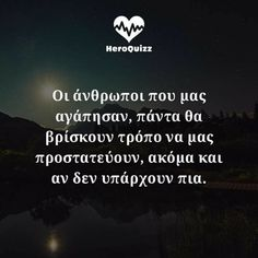 Movie Quotes, Life Quotes, Death Quotes, Unique Quotes, Love Others, Greek Quotes, Slogan, Quotes To Live By, Messages