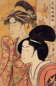 Two Beauties with Bamboo Kitagawa Utamaro Japan Haarnadeln Frisuren B A3 02766   eBay