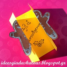 Ιδεες για δασκαλους: Χριστουγεννιάτικες καρτούλες με πατρόν! Christmas Time, Christmas Crafts, Xmas, Gingerbread Man, Happy, Gifts, Diy, Handmade Cards, Craft Ideas