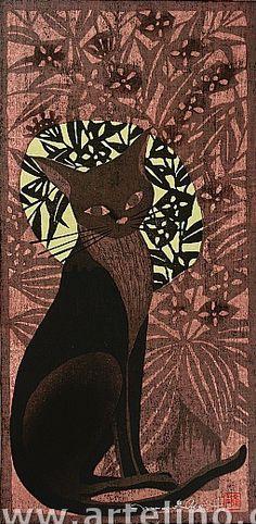 "Masao Ido (b. 1945) - ""Neko I (Cat I)"", 1981 - Woodblock print"