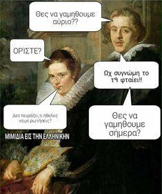 Ancient Memes, Funny Laugh, Jokes, Humor, Funny Stuff, Movie Posters, Island, Italia, Funny Things