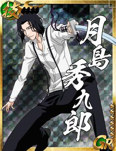 A collection of cards from Bleach Bankai Battle. More Pictures, Funny Pictures, Bleach Characters, Video X, Bleach Manga, Anime Shows, Rwby, Manga Anime, Pokemon