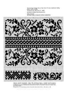 Сокаль  0_cc1e5_45c1500d_orig (2480×3508)