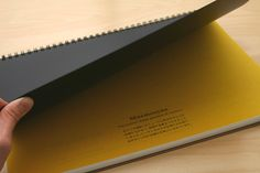 "Maruman Mnemosyne Imagination Notebook - A4 (8.3"" X 11.7"") - Unruled - 70 Sheets - MARUMAN N181"