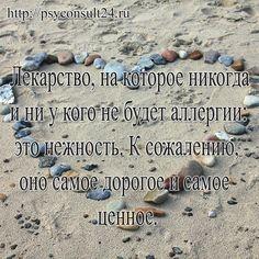 Консультация психолога на сайте https://psyconsult24.ru #консультацияонлайн #психолог #психология