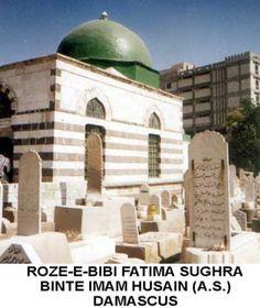 SHRINE IF BIBI FATEMAH SUGHRA BINTE HUSSAIN