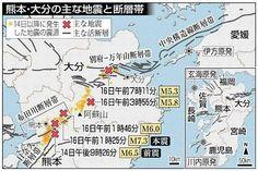 地震、伊方原発近くの断層で発生も 予測覆す震源域拡大で懸念高まる | フクナワ
