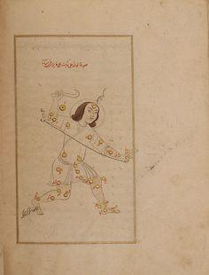 Hercules (al-jathi 'ala rukbati), the kneeling man. (Constellations of the northern hemisphere). Kitab suwar al-kawakib al-thabita (Book of the Images of the Fixed Stars) of al-Sufi