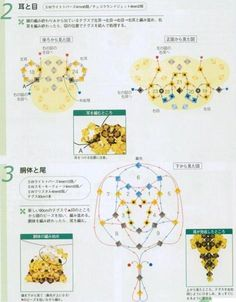 Crystal Tiger - Beaded Jewelry Patterns 串珠十二生肖:虎