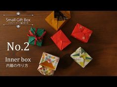 折り紙で小さな箱の作り方♪No.2 クリスマスギフトボックス❤【Origami Tutorial】折り図/small gift box❤ - YouTube