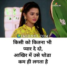 Sad Shayari in Hindi Very Sad Love Shayari On Sad Romantic Shayari In Hindi, Hindi Shayari Love, Friendship Quotes In Hindi, Hindi Quotes On Life, Shayari Photo, Shayari Image, Mission Impossible Ghost, Dad Love Quotes, True Quotes