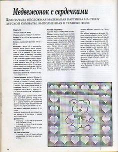 Pannello schema  - kirbiitis16 - Picasa Web Album