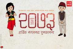 New Nepali Fonts: Happy New Year 2073 greetings cards wallpapers
