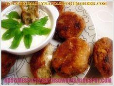 ΜΕΛΙΤΖΑΝΟΚΕΦΤΕΔΕΣ ΑΦΡΑΤΟΙ ΕΥΚΟΛΟΙ ΚΑΙ ΠΕΝΤΑΝΟΣΤΙΜΟΙ!!! - Νόστιμες συνταγές της Γωγώς!