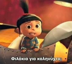 The perfect GoodNight Kisses Agnes Animated GIF for your conversation. Discover and Share the best GIFs on Tenor. Good Night Couple, Good Night Baby, Cute Good Night, Good Night Gif, Good Night Messages, Good Night Quotes, Despicable Me Quotes, Agnes Despicable Me, Minions Quotes
