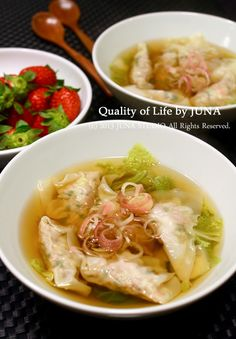 Soup with Wonton Dumplings and Chinese Cabbage