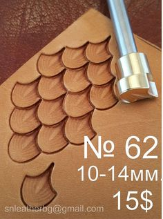 Tools for leather crafts. Stamp 62 Dragon by LeatherStampsTools